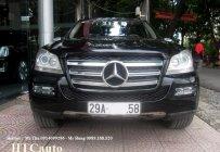 Bán xe Mercedes-Benz đời 2011, màu đen giá Giá thỏa thuận tại Hà Nội