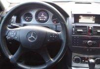 Cần bán Mercedes C200 đời 2007, màu xám giá 480 triệu tại An Giang