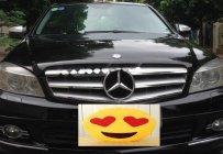 Bán ô tô Mercedes C200 Avantgarde đời 2007, màu đen chính chủ, giá chỉ 445 triệu giá 445 triệu tại Hà Nội