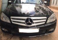 Bán Mercedes C200 Avantgarde đời 2007, màu đen số tự động, 450tr giá 450 triệu tại Đắk Lắk