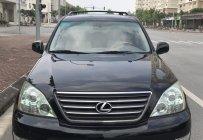 Bán Lexus GX 470 đời 2007, màu đen, xe nhập giá 1 tỷ 200 tr tại Hà Nội