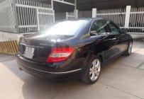 Bán xe Mercedes C200 Avantgarde năm 2007, màu đen, giá tốt giá 445 triệu tại Tp.HCM