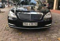 Bán xe Mercedes S300 đời 2011, màu đen, xe nhập giá 1 tỷ 720 tr tại Hà Nội