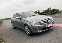 Cần bán lại xe Mercedes C230 Avantgarde đời 2008, màu xám giá 455 triệu tại Hà Nội