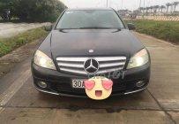 Bán Mercedes C200 đời 2007,màu đen, giá chỉ 425 triệu giá 425 triệu tại Hà Nội