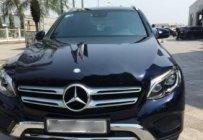 Bán Mercedes đời 2018, màu đen, nhập khẩu nguyên chiếc giá 1 tỷ 829 tr tại Hà Nội