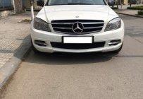 Cần bán Mercedes C230 đời 2008, màu trắng, nhập khẩu, 459tr giá 459 triệu tại Hà Nội