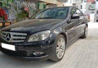 Bán Mercedes 250 năm sản xuất 2008, màu đen, xe nhập giá 465 triệu tại Hà Nội