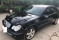 Bán xe Mercedes C280 sản xuất năm 2007, màu đen giá cạnh tranh giá 328 triệu tại Tp.HCM