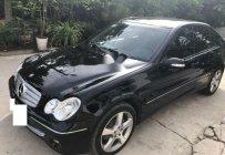 Bán Mercedes C280 đời 2007, màu đen, giá tốt giá 328 triệu tại Tp.HCM