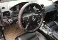 Cần bán lại xe Mercedes C200 Avantgarde sản xuất năm 2007 chính chủ giá 445 triệu tại Hà Nội