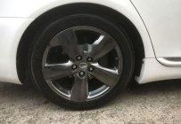 Bán ô tô Lexus LS 460 đời 2009, màu trắng, đăng ký lần đầu 2011 giá 1 tỷ 950 tr tại Cần Thơ