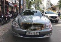 Bán Mercedes S350 sản xuất năm 2006, màu xám, xe nhập giá 850 triệu tại Tp.HCM