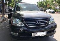 Bán ô tô Lexus GX 470 sản xuất năm 2008, màu đen, xe nhập giá 1 tỷ 595 tr tại Hà Nội