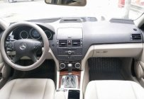 Bán Mercedes C200 năm sản xuất 2008, màu xám xe gia đình, giá 440tr giá 440 triệu tại Tp.HCM