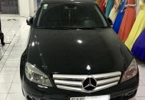 Xe Cũ Mercedes-Benz C 230 2008 giá 0 triệu tại Cả nước