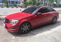 Cần bán Mercedes C300 AMG Plus SX 2013, ĐK 2014 xe siêu đẹp, không đâm đụng, ngập nước giá 990 triệu tại Hà Nội