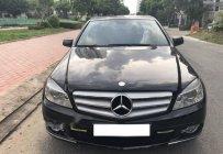 Bán Mercedes-Benz C250 CGI sản xuất 2009, đăng ký 2010, số tự động, biển số thành phố, tư nhân đứng tên giá 530 triệu tại Tp.HCM