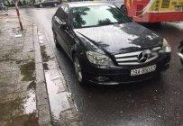 Cần bán lại xe Mercedes C300 sản xuất 2010, màu đen giá 64 triệu tại Hà Nội