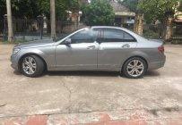 Cần bán Mercedes C200 Avantgarde sản xuất năm 2008  giá 430 triệu tại Vĩnh Phúc