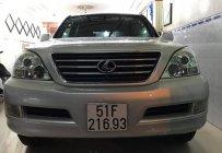 Bán xe Lexus GX 470 năm 2008, màu bạc, xe nhập giá 1 tỷ 380 tr tại Tp.HCM