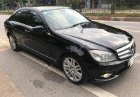 Cần bán xe Mercedes C230 sản xuất năm 2008, màu đen chính chủ   giá 460 triệu tại Thái Nguyên
