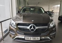 Bán xe Mercedes GLE 400 coupe đời 2017, cũ chính hãng giá 3 tỷ 890 tr tại Tp.HCM