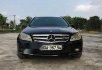 Cần bán gấp Mercedes C200 Elegance đời 2007, màu đen, giá chỉ 410 triệu giá 410 triệu tại Hà Nội