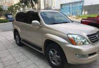 Bán xe cũ Lexus GX 470 2007, nhập khẩu nguyên chiếc giá 1 tỷ 430 tr tại Đồng Nai