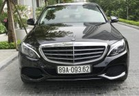 Cần bán xe Mercedes Exclusive đời 2016, màu đen giá 1 tỷ 450 tr tại Hà Nội