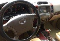 Cần bán Lexus GX 470 đời 2008, màu đen, nhập khẩu  giá 1 tỷ 695 tr tại Tp.HCM
