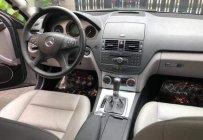 Cần bán gấp Mercedes C230 đời 2007, màu xám, xe nhập giá 430 triệu tại Tp.HCM
