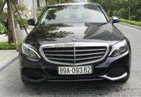 Bán Mercedes 250 Exclusive năm 2016, màu đen giá 1 tỷ 450 tr tại Hà Nội