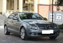 Bán Mercedes C200 CGI màu xám, sản xuất 2010 tên tư nhân giá 525 triệu tại Hà Nội