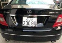 Bán nhanh xe Mercedes C230 chính chủ, màu đen giá 490 triệu tại Hà Nội