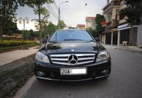 Cần bán Mercedes C300 model 2010, chính chủ cực đẹp giá 525 triệu tại Thái Nguyên