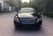 Cần bán Lexus LS 460L sản xuất năm 2008, màu đen, nhập khẩu giá 1 tỷ 360 tr tại Hà Nội