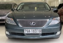 Bán Lexus LS năm sản xuất 2007, xe nhập giá 1 tỷ 180 tr tại Tp.HCM