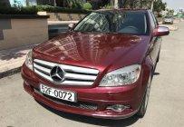 Bán Mercedes-Benz C200 sản xuất 2007 màu đỏ, giá tốt giá 420 triệu tại Tp.HCM