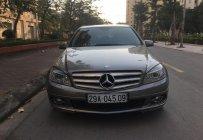 Cần bán xe Mercedes C200 CGI đời 2011, màu xám (ghi), xe nhập, giá chỉ 525 triệu giá 525 triệu tại Hà Nội