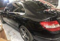 Bán Mercedes C200 năm sản xuất 2007, màu đen, chính chủ giá 459 triệu tại Tp.HCM