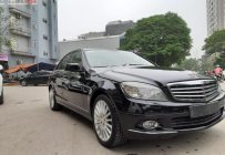 Bán xe Mercedes C250 CGI sản xuất năm 2009, màu đen giá cạnh tranh giá 546 triệu tại Hà Nội