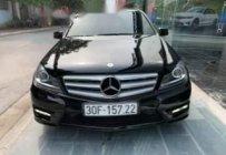 Bán xe Mercedes C300 AMG năm sản xuất 2011, màu đen, xe nhập như mới giá 715 triệu tại Hà Nội