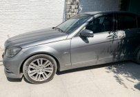 Bán ô tô Mercedes C250, đã đi 52000km, xe còn rất mới giá 690 triệu tại Tp.HCM