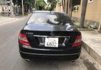 Bán Mercedes C230 đời 2009, màu đen, 445tr giá 445 triệu tại Tp.HCM
