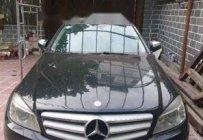 Cần bán gấp Mercedes C200 đời 2007, nhập khẩu nguyên chiếc giá 420 triệu tại Tp.HCM