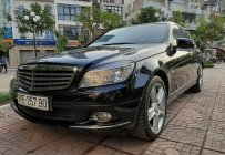 Bán Mercedes C250 đời 2010, màu đen giá 580 triệu tại Hà Nội