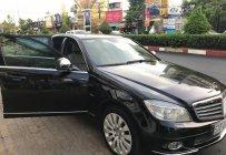 Bán xe gia đình ít dùng Mercedes Benz C200 2008 giá 420 triệu tại Tp.HCM