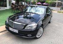 Cần bán xe cũ Mercedes C250 đời 2010, màu đen giá 565 triệu tại Tp.HCM