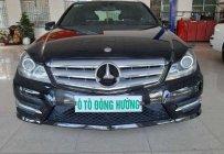 Bán Mercedes C300 AMG năm 2011, màu đen, xe nhập  giá 700 triệu tại Thái Bình